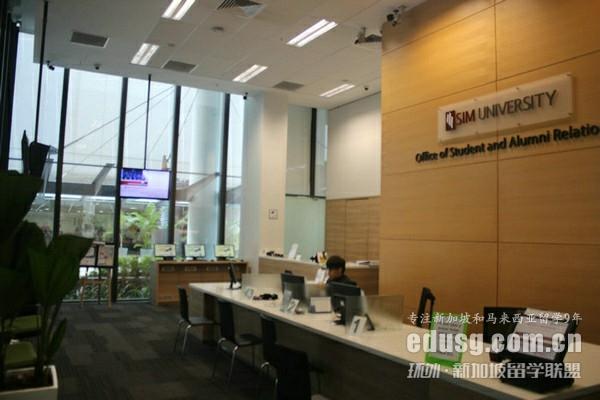 新加坡管理学院留学优势