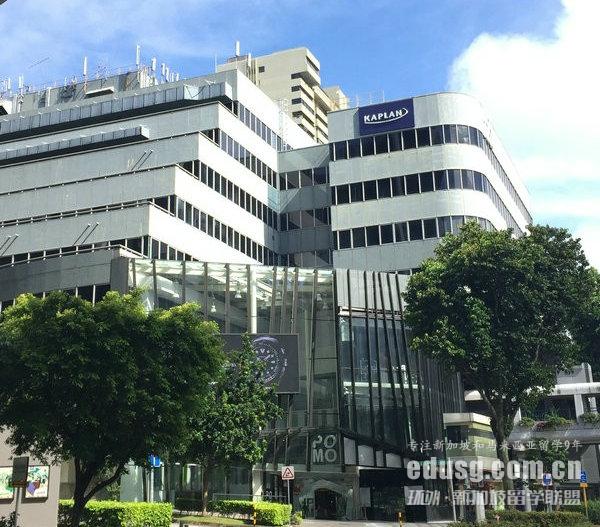 新加坡楷博高等教育学院学费