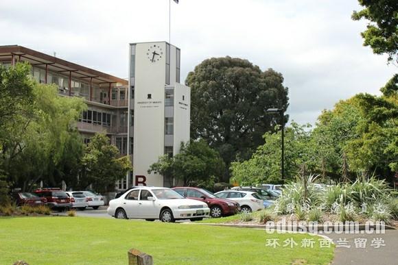 新西兰怀卡托大学宿舍