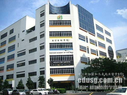 新加坡南洋艺术学院专业
