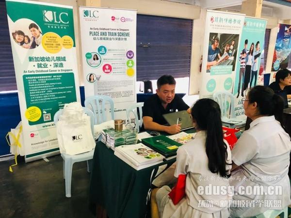 新加坡智源教育开学时间