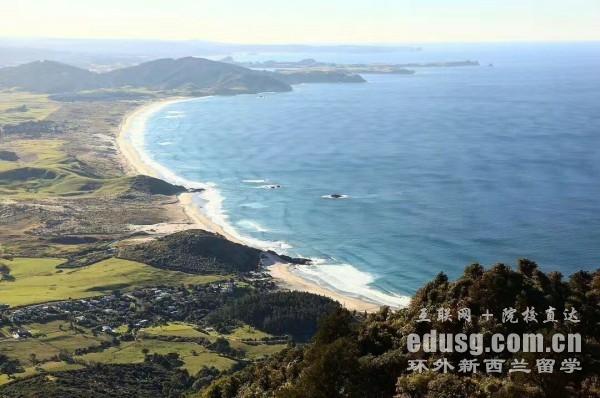 2021留学新西兰费用