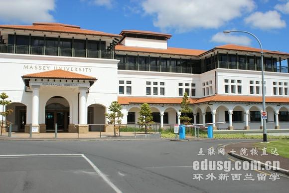 新西兰梅西大学一年硕士