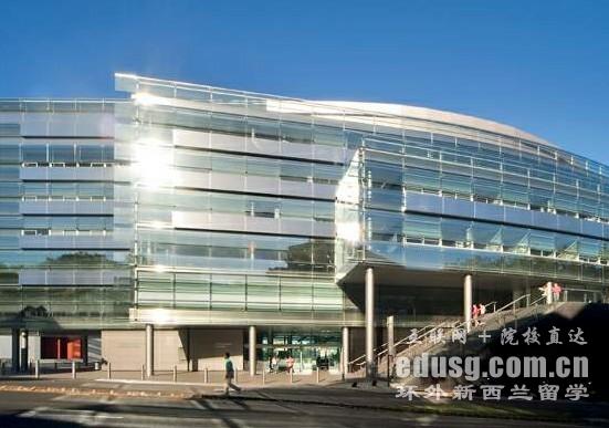2021新西兰奥克兰大学泰晤士排名