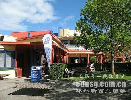 新西兰东部理工学院怎么样