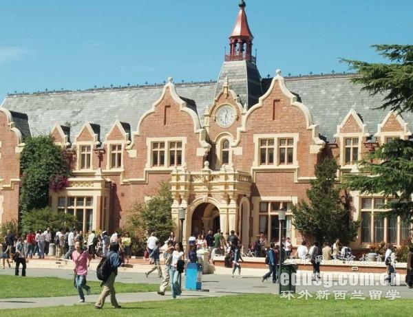 林肯大学旅游管理专业