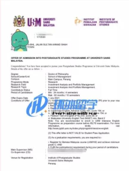 马来西亚博士案例-专升硕申博
