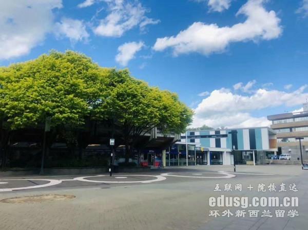 新西兰留学梅西大学研究生