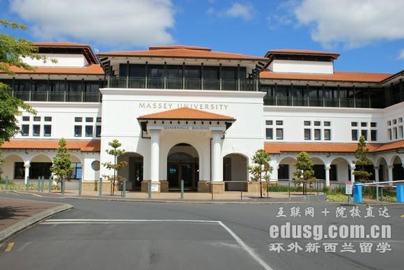 新西兰梅西大学本科入学条件