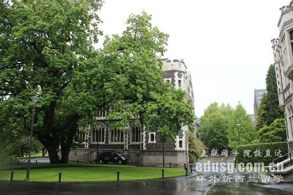 新西兰奥塔哥大学在哪