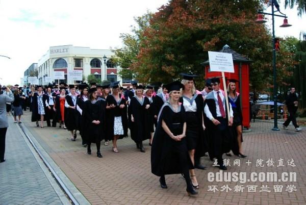 新西兰林肯大学qs排名