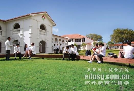 奥克兰国际中学学费