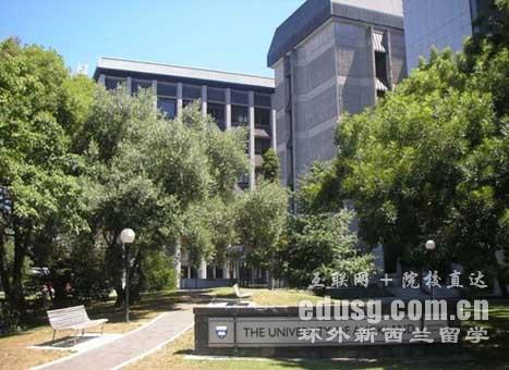 奥克兰大学留学申请