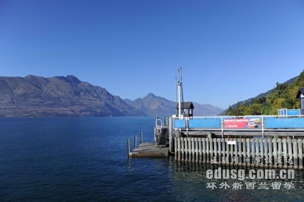 去新西兰留学签证