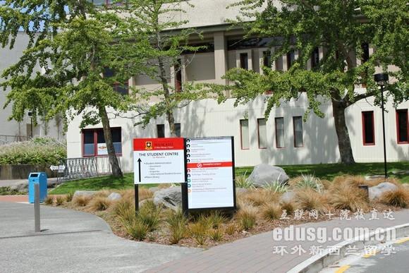 怀卡托大学管理学院