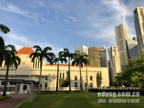 新加坡金融硕士一年学费