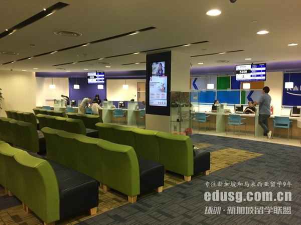 新加坡kaplan信息技术专业