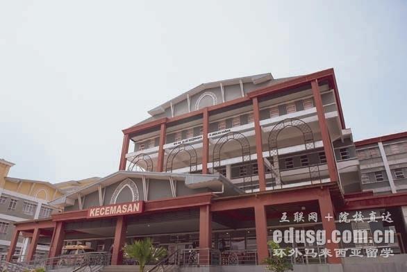 马来西亚槟城理科大学