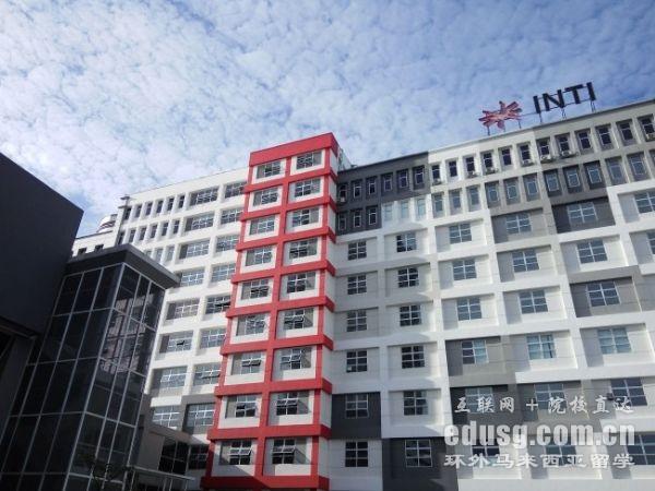 马来西亚英迪国际大学