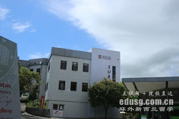 新西兰怀卡托大学会计硕士