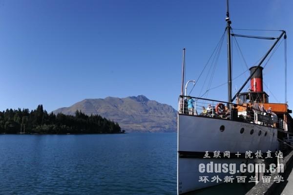 新西兰留学大约多少钱