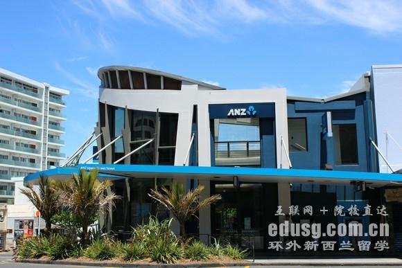 高考失利留学新西兰