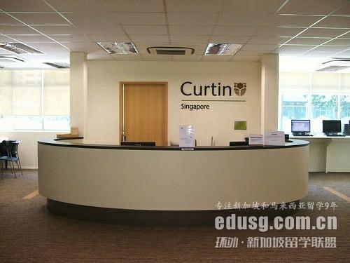 科廷大学新加坡分校硕士申请条件