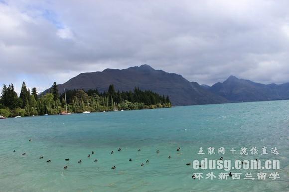 新西兰留学高中申请条件