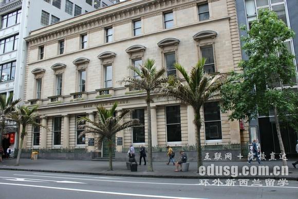 申请留学新西兰费用