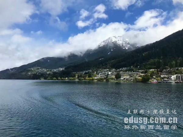 新西兰留学专业选择