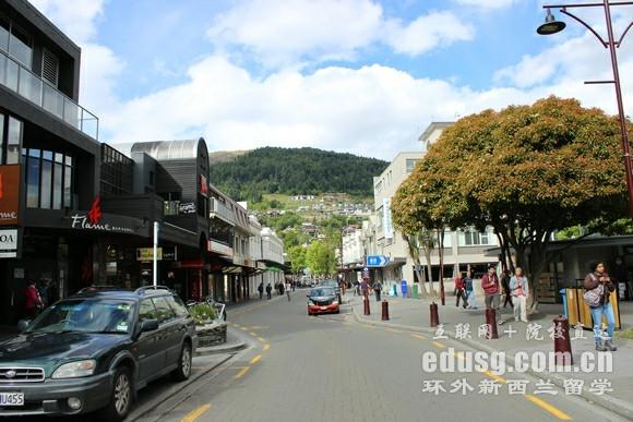 新西兰高中申请出国留学