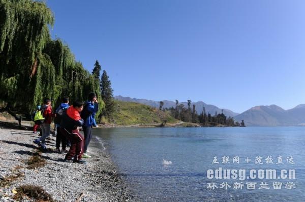 高考后新西兰留学方案