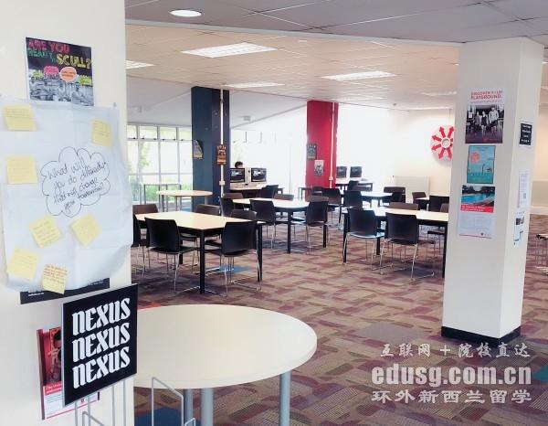 新西兰高中留学条件详细解读