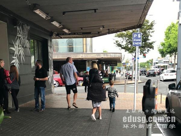 新西兰留学签证存款要求