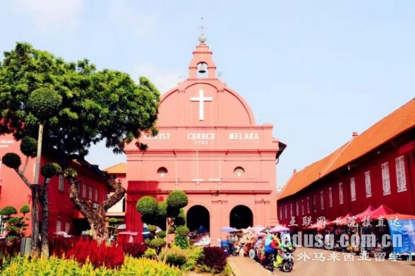 国内高考三本线能去马来西亚的大学吗