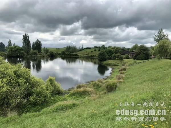 新西兰景观硕士申请要求