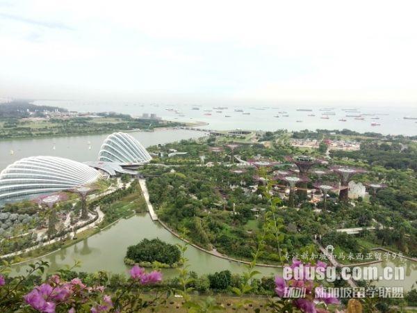 2021新加坡留学条件和费用