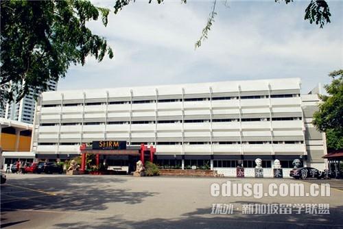 格林多大学新加坡分校MBA