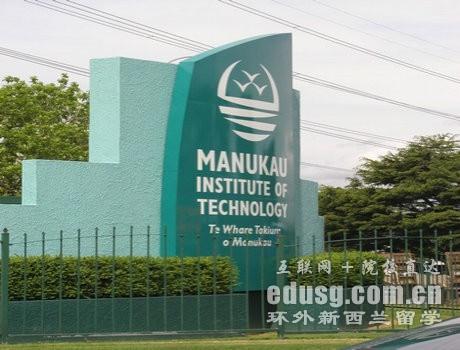 2021年马努卡理工学院申请条件