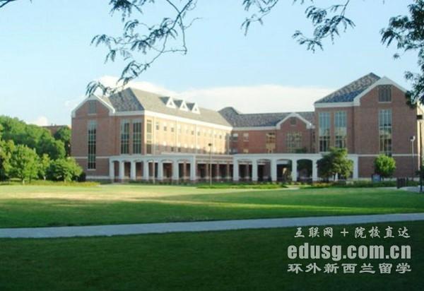 新西兰林肯大学附近学生公寓