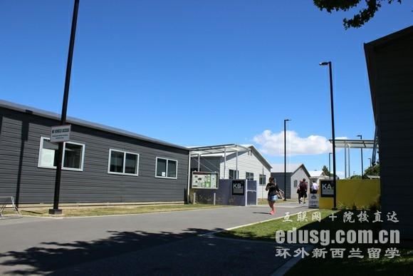 新西兰坎特伯雷大学宿舍