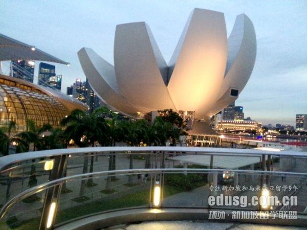新加坡读研究生一年费用