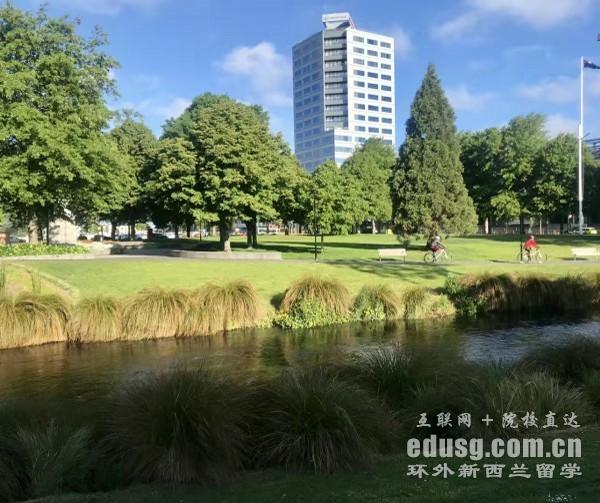 高考后如何申请留学新西兰