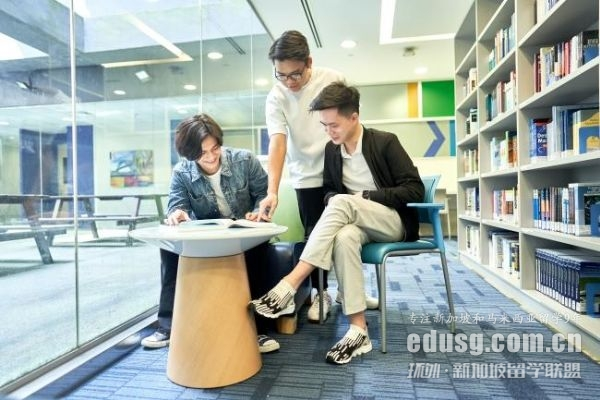 新加坡楷博高等教育学院研究生