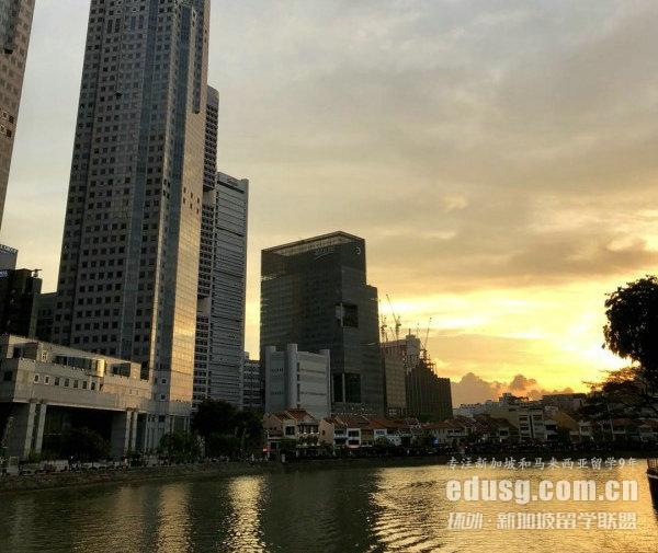 新加坡留学读硕士条件