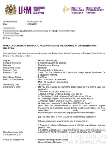 马来西亚公立大学博士录取案例