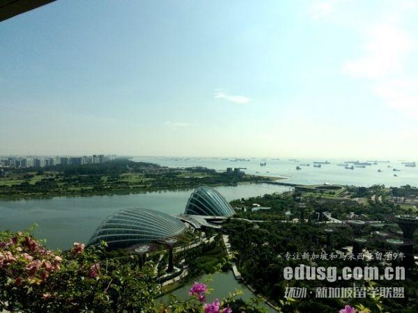 去新加坡读研一年要多少钱