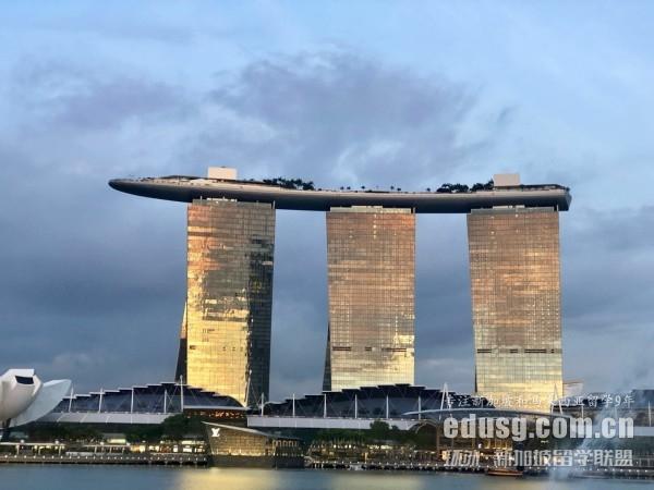 申请新加坡大学费用