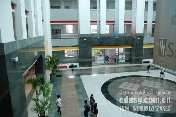 sim新加坡管理学院申请条件