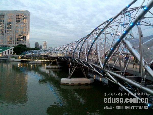 新加坡留学网络专业学费